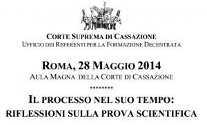 convegno 28 maggio 2014