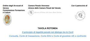 Il principio di legalità penale nel dialogo tra le Corti. Consulta, Corte di Cassazione, Corte EDU e Corte di giustizia UE a confronto (Verona, 22 giugno 2017)