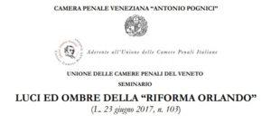 """Luci e ombre della """"Riforma Orlando"""" (Venezia, 27 ottobre 2017)"""