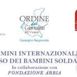 Crimini internazionali: il caso dei bambini soldato (Venezia, 12 febbraio 2018)