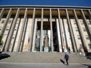 La mancata estensione dell'art. 131bis c.p. ai reati di competenza del giudice di pace: un sospetto di incostituzionalità
