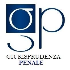 La detenzione amministrativa dei migranti (Tesi di laurea)