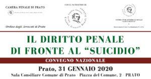 """Il diritto penale di fronte al """"suicidio"""" (Prato, 31 gennaio 2020)"""